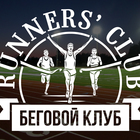 Medium runners club